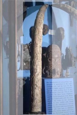 2014 Tusk Benin Inquiry